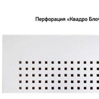 Квадро 4ПК1
